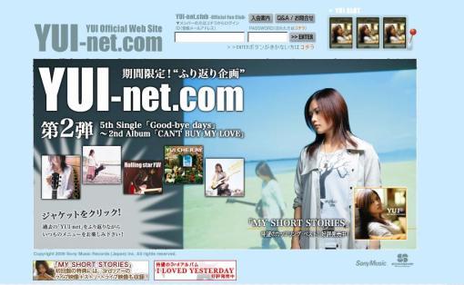 webyui012