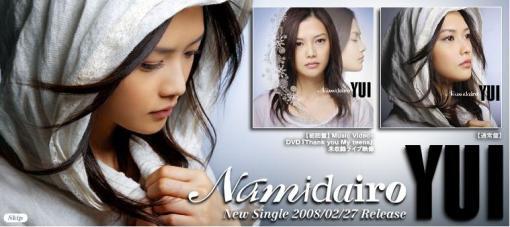webyui091