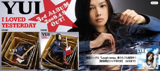 webyui10