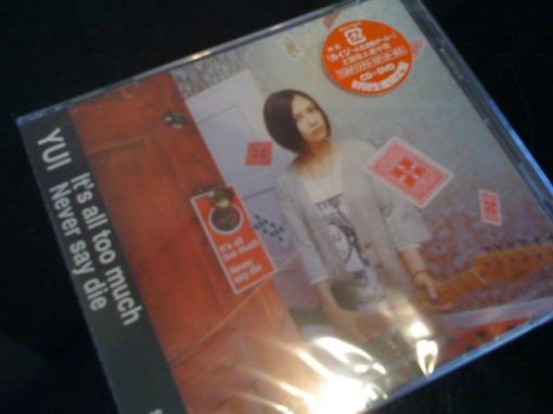 yui_single01